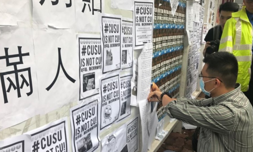 Banner row has Hong Kong entering the post-truth era